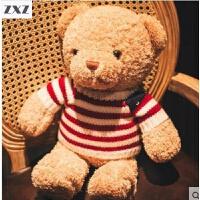 泰迪熊毛绒玩具小号抱抱熊小熊公仔布娃娃玩偶生日礼物送女友女生