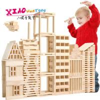 儿童建构积木1-3-6周岁男女孩益智力开发玩具拼装积木小孩可啃咬