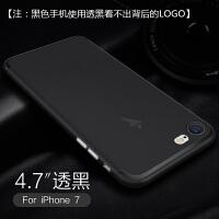 iPhone6手机壳6s超薄磨砂5s硬壳8苹果7plus透明5/se/x潮男Xs Max 苹果7/8 黑色4.7