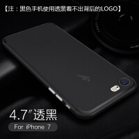 iPhone6手�C��6s超薄磨砂5s硬��8�O果7plus透明5/se/x潮男Xs Max �O果7/8 黑色4.7