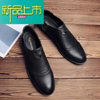 新品上市秋季男士休闲小皮鞋韩版百搭真皮懒人鞋社会英伦型师潮流男鞋子