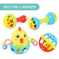 婴儿摇铃牙胶手摇铃新生儿玩具0-3-6-9个月宝宝0-1岁手抓球