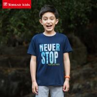 【限时抢购价:39元】探路者儿童童装 户外男童弹力速干透气短袖T恤QAJG83105
