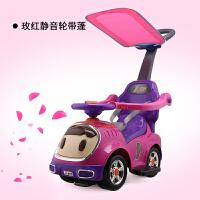 婴幼儿童四轮手推扭扭车滑行车1-3-5岁静音闪光轮宝宝学步溜溜车