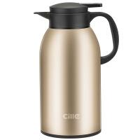 大容量保温水壶不锈钢家用户外保温水杯男大号旅行便携大保温瓶