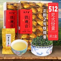 新茶铁观音茶叶兰花香浓香型散装高山乌龙茶512g消正J8485