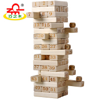 巧之木叠叠乐数字叠叠高层层叠抽积木益智力儿童玩具成人桌面游戏