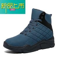 新品上市冬季男士雪地靴中帮东北加绒加厚保暖棉鞋高帮棉靴户外休闲男靴子