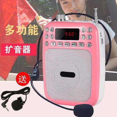 多功能扩音器教师讲课专用 大功率导游腰挂老师用喇叭