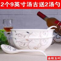 【送勺】景德镇汤碗加厚陶瓷餐具汤碗大碗泡面碗汤古大号家用汤盆汤碗