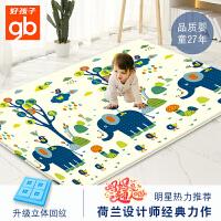 好孩子(gb)宝宝爬行垫双面环保儿童泡沫地垫游戏毯防潮拼接垫xpe婴儿爬爬垫200*160*1cm