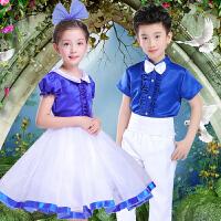 男女童小学生主持人礼服幼儿园舞蹈表演服儿童大合唱演出服装