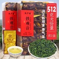 新茶铁观音茶叶兰花香浓香型散装高山乌龙茶新茶512g消正J8168