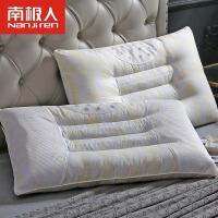 南极人决明子枕芯枕头磁石枕学生宿舍单人护颈枕成人枕家用一对装