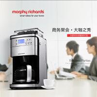 摩飞mr4266美式家用全自动磨豆咖啡机现磨咖啡豆小型研磨一体机