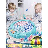 儿童钓鱼玩具玩具1-2-3周岁半男孩小孩益智4-5-6岁女宝宝智力开发