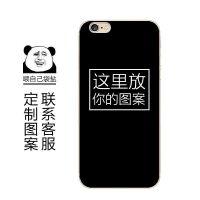 LOL战队RNG皇族vivox21手机壳vivox6/x7/x9/x20x23s plus