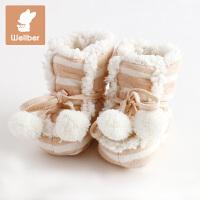 婴儿宝宝脚包保暖鞋子棉鞋冬季软底婴儿护脚套