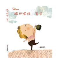 七彩云图书馆-旅行愉快,宝贝