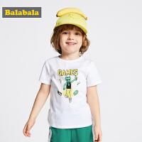 【3件4折价:39.6】巴拉巴拉童装男童t恤宝宝打底衫夏装新款儿童印花纯棉短袖潮