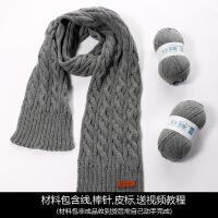 热卖 手工diy编织围巾材料包 情人棉牛奶棉毛线团中粗毛线柔软