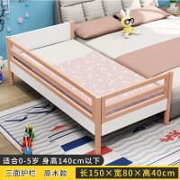 实木儿童床带护栏榉木幼儿小孩单人宝宝小床拼接大床婴儿加宽边床 其他