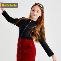 【11.21超品 3折价:89.7】巴拉巴拉童装女童外套儿童冬装中大童针织上衣洋气潮