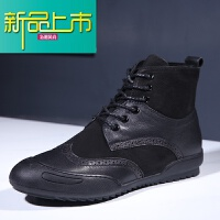 新品上市马丁靴男高帮18新款冬季英伦加绒皮靴韩版真皮保暖潮