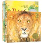 森林鱼童书:孩子必读的凯迪克大奖经典绘本(全4册、狮子和老鼠、威廉·布莱克旅馆的一次访问、丑小鸭、米兰迪和风哥哥)