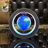 磁悬浮地球仪发光自转创意礼品生日礼物男桌面客厅家居办公室摆件