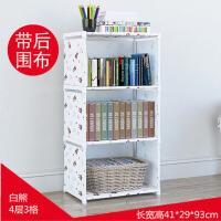 现代简约学生用儿童储物架收纳组合柜简易书架置物架落地桌上书柜