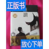 [二手旧书9成新]谜底 /中方 凤凰出版传媒集团,江苏文艺出版社
