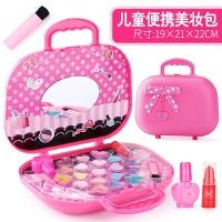儿童化妆品公主彩妆盒玩具套装小女孩过家家化妆盒手提箱演出 时尚便捷美妆包