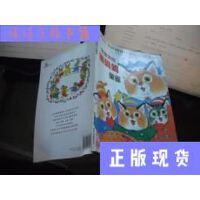 【二手旧书9成新】我喜欢的鹅妈妈童谣蒲公英图画书馆・金色童书系列/[美]理查德