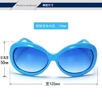 儿童太阳镜防紫外线保护眼睛男孩子女童眼镜宝宝 墨镜