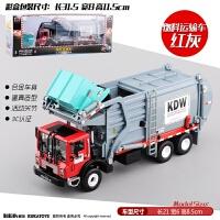 合金工程车盒装物料运输车环卫垃圾车清扫车玩具模型 彩盒独立包装