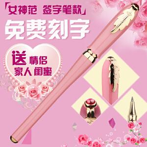 毕加索986钢笔成人铱金笔宝珠笔签字笔签名笔商务办公定制刻字生日礼物女生