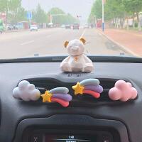 车载香薰几何熊汽车香水香氛摆件扩香石车内装饰品摆件