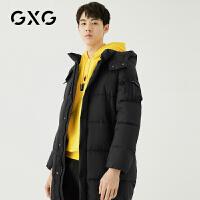 GXG男装 冬季黑色白鹅绒加厚韩版连帽中长款羽绒服男士潮