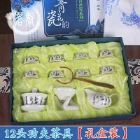 12头白瓷功夫茶具套装 玉瓷青花盖碗品茗杯公道杯礼品礼盒包装