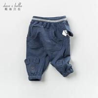 davebella戴维贝拉2020春季新款男童裤子宝宝哈伦裤DBJ13526-2
