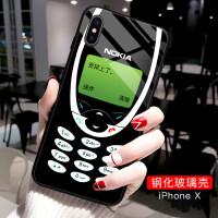 苹果x诺基亚手机壳iPhone XS Max创意恶搞xr复古怀旧6s个性6玻璃iPhone7plus