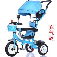 三轮车脚踏车1-3-4-5周岁推车轻便男女宝宝三轮车自行车
