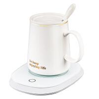 暖暖杯恒温加热杯子底座热牛奶咖啡水神器自动保温电热杯垫约55度