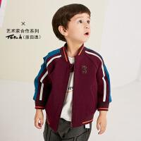 【2件3折价:161.7元】马拉丁童装男小童夹克秋装新款时尚拼色宽松舒适拉链短外套