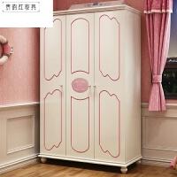 整体衣橱木质板式衣柜家具 三门女孩粉色公主房卧室储物柜 粉色三门衣柜 3门