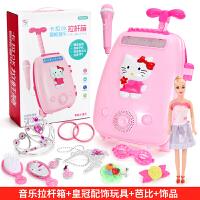 儿童话筒音乐拉杆箱卡拉ok唱歌玩具宝宝麦克风可连接手机女孩玩具c