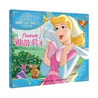迪士尼小公主做的自己图画故事 仙蒂公主,(美)迪士尼公司,童趣出版有限公司,人民邮电出版社,9787115453297