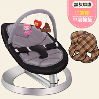 婴儿摇摇椅躺椅安抚椅儿童座椅哄睡哄娃神器神奇抖音同款用品摇篮YW411