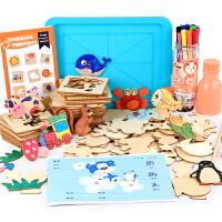 小孩子玩具�Y物 �和�幼��W����工具 ����涂�f涂色填色描���L��模板套�b 益智玩具 �和��W����工具套�b